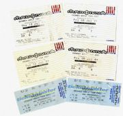DROWNED WORLD TOUR - SET OF 6 UK EARLS COURT 2001 TICKETS